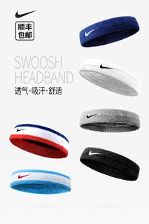 Резинки для сбора волос,  Nike движение заставка мужчина заставка ношение обруч nike шарф пот руководство пот только группа женщина бег баскетбол фитнес, цена 760 руб