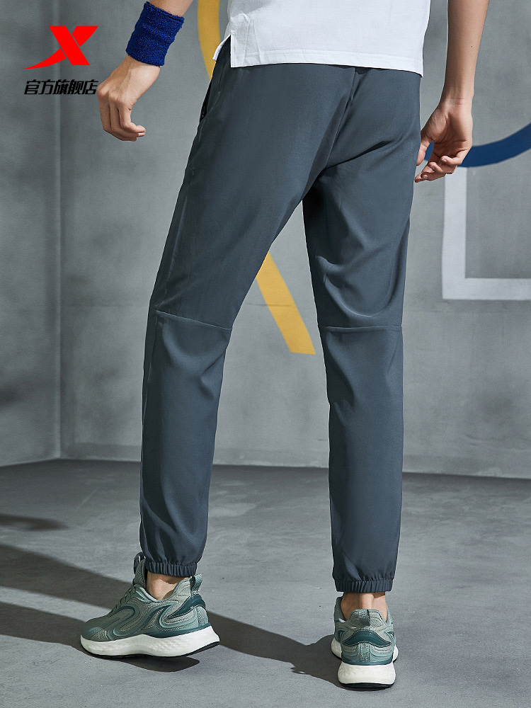 特步 速干运动裤 梭织束脚长裤 图2