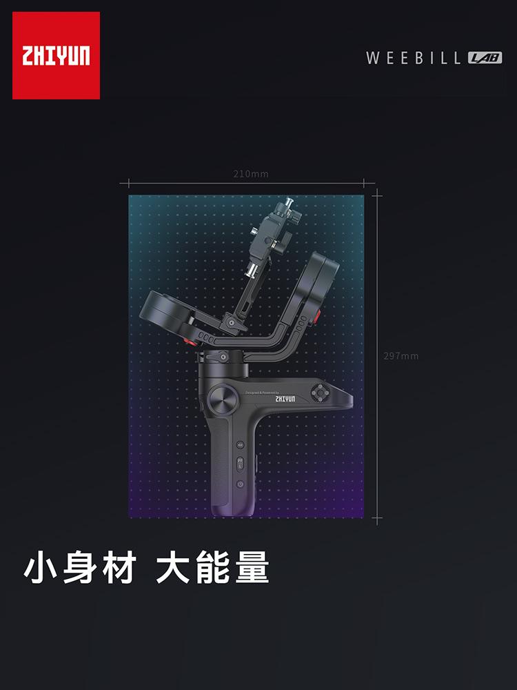 抖音同款:单反相机手持稳定器