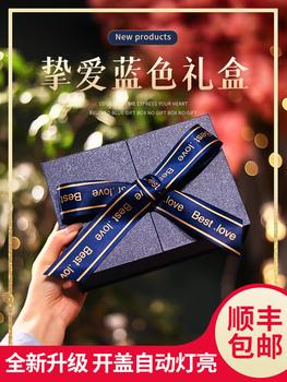 Свадебные подарочные коробки,  Подарок коробка день рождения творческий негабаритный ins фурма церемония коробка чистый красный большой школьник церемония упаковки пустая коробка сын, цена 289 руб