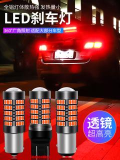 Тормозные огни строб супер яркий автомобиль led тормозные огни пузырь ремонт задний противотуманный огонь автомобиль задний фонарь T20 1157 1156, цена 148 руб