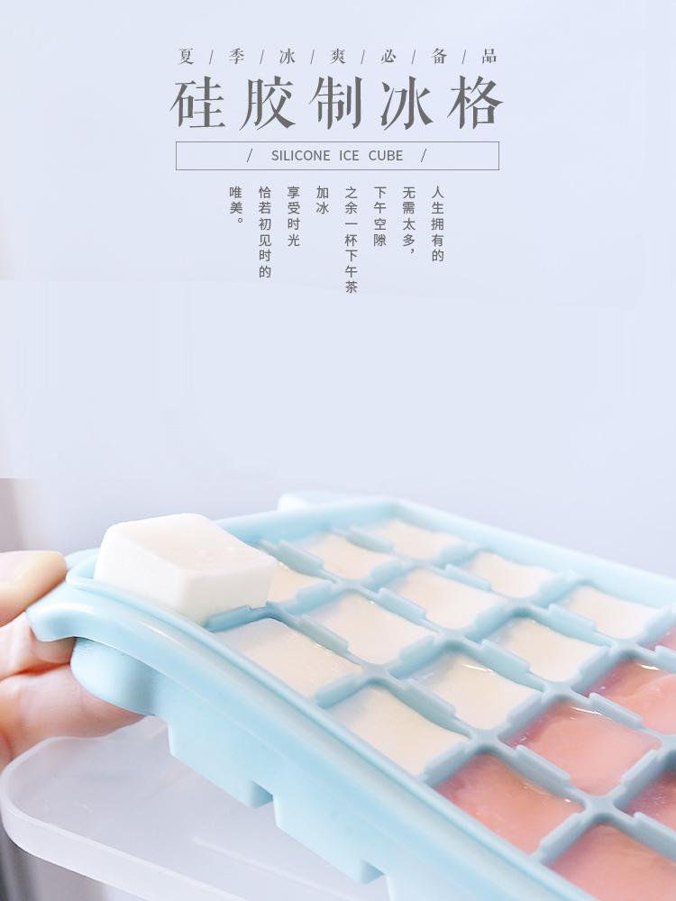 硅胶冰格制冰盒自制辅食做冰球神器家用小型速冻器冰箱冻冰块模具