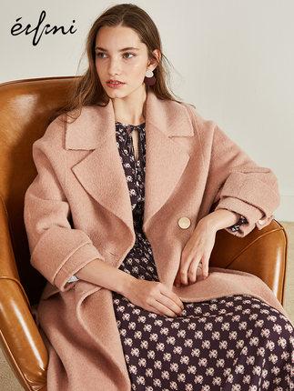何穗同款阿尔巴卡优雅俏皮翻驳领 撞色双排扣大衣伊芙丽2018冬装长款毛呢外套女