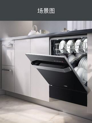 Re:吐槽评价一下Vatti华帝XWMJ-40GB03V嵌入式洗碗机功能好不好?评测华帝XWMJ-40GB ..