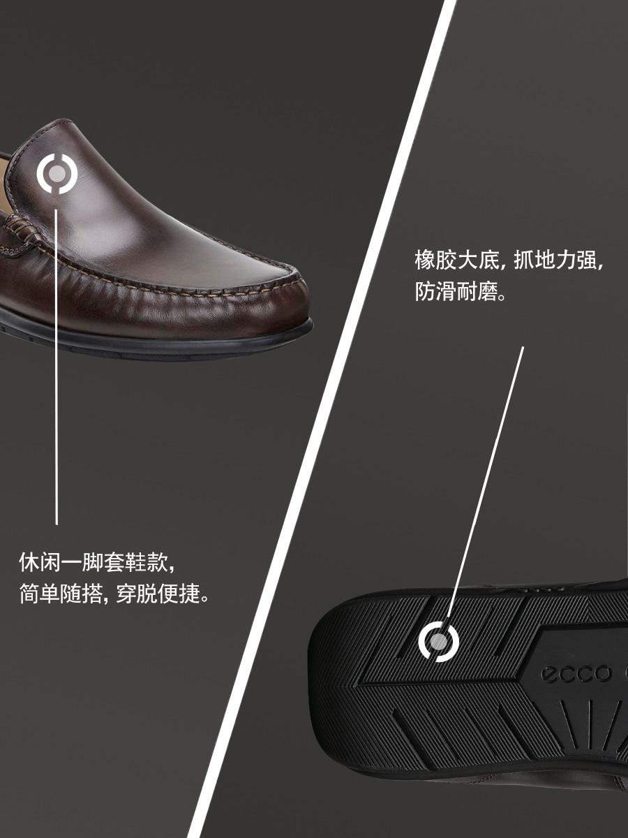 世界四大休闲鞋类_42码,ECCO 爱步 Moc 2.0 男士真皮休闲乐福鞋新低433.96元_亚马逊海外 ...
