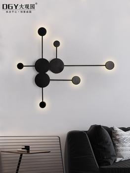 Нордический современный поляк простой дизайнер гостиная фон стена декоративный настенный светильник творческий простой личность спальня прикроватный освещение, цена 1749 руб