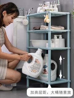 Ванная комната стеллажи ванная комната умывальник полка туалет хранение полка мойте руки между хранение полка пластик штатив этаж, цена 331 руб