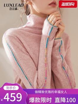 100% чистый кашемир короткая женская высококлассная отделка спин высокий воротник хеджирование сваи воротник длинный рукав свитер осеняя модель поездка шерсть одежда, цена 9047 руб