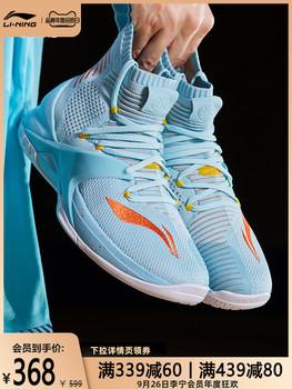 Для баскетбола,  Li ning баскетбол обувной мужская обувь печать запереть официальный физическая культура подлинный износостойкие противоскользящие затухание высокий конкуренция обувной спортивной обуви, цена 5497 руб