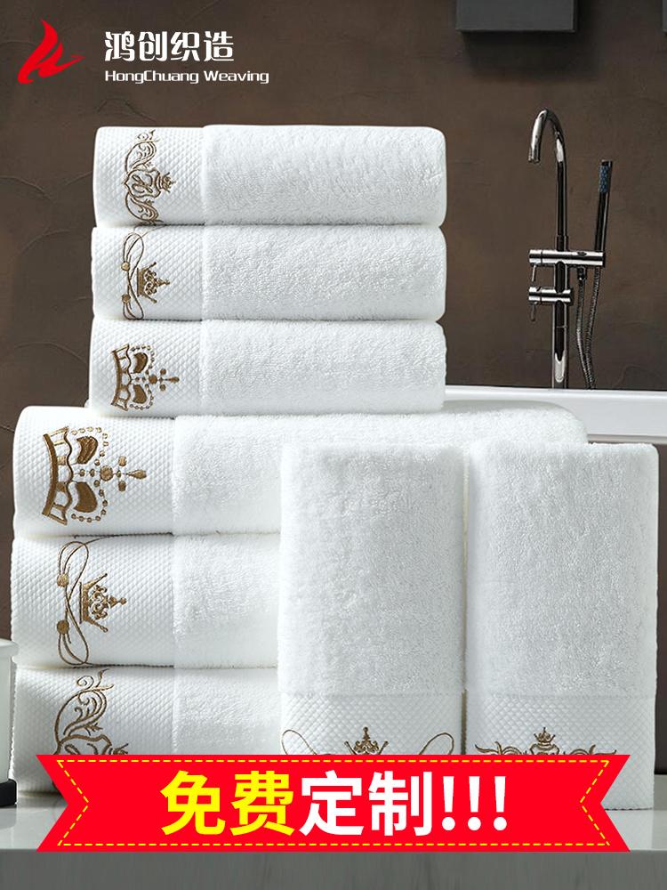 【鸿创】五星级酒店纯棉浴巾 可定制浴巾 140*70cm/500g