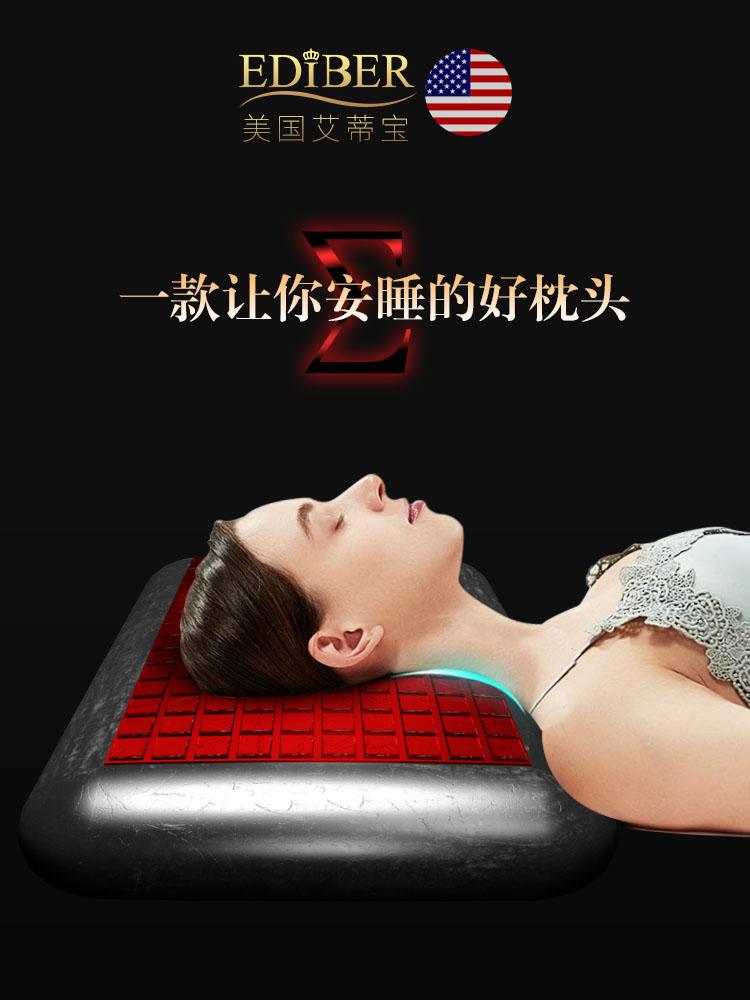 美国 Ediber 艾蒂宝  成人记忆安睡凝胶枕头 天猫优惠券折后¥148包邮(¥248-100)