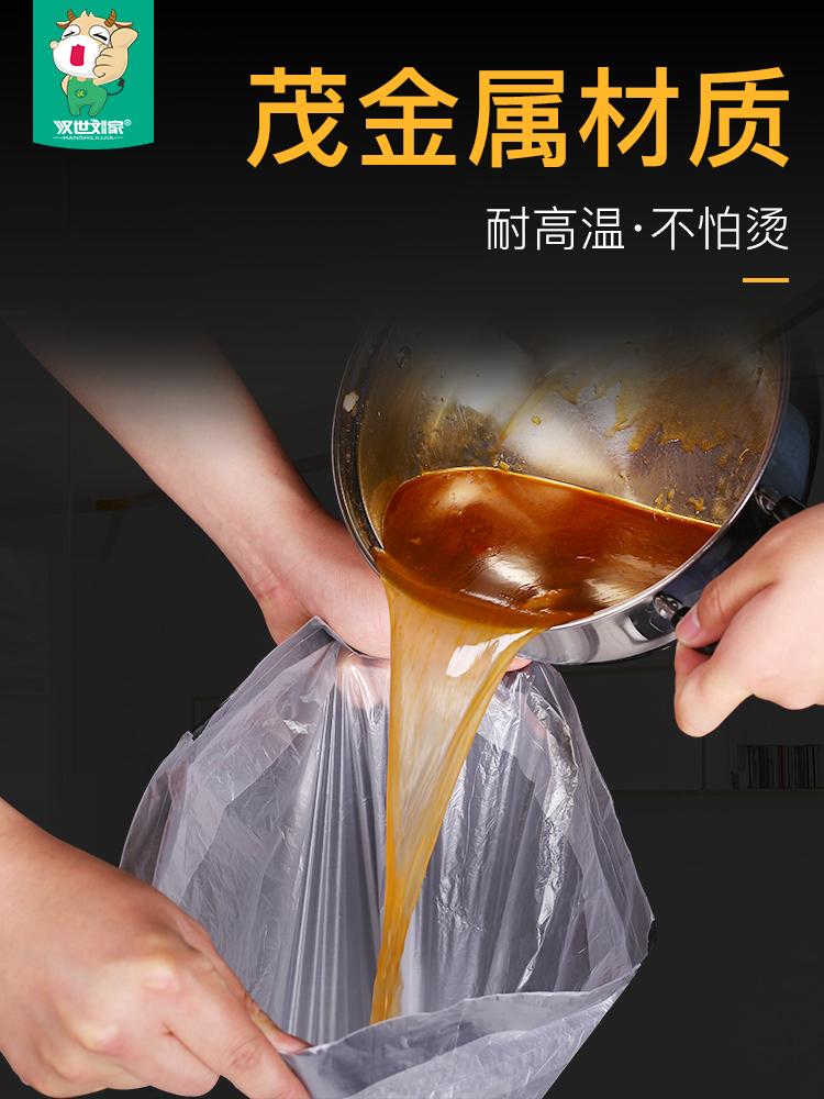汉世刘家 茂金属材质 垃圾袋 5卷共150只 聚划算+天猫优惠券折后¥7.1包邮(¥10.1-3)