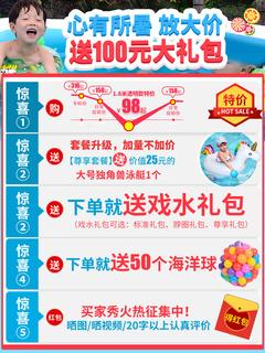 Бассейны / Товары для плавания,  Ребенок плавательный бассейн газированный сгущаться домой комнатный ребенок негабаритный на открытом воздухе крупномасштабный пруд ребенок семья купаться бассейн, цена 908 руб