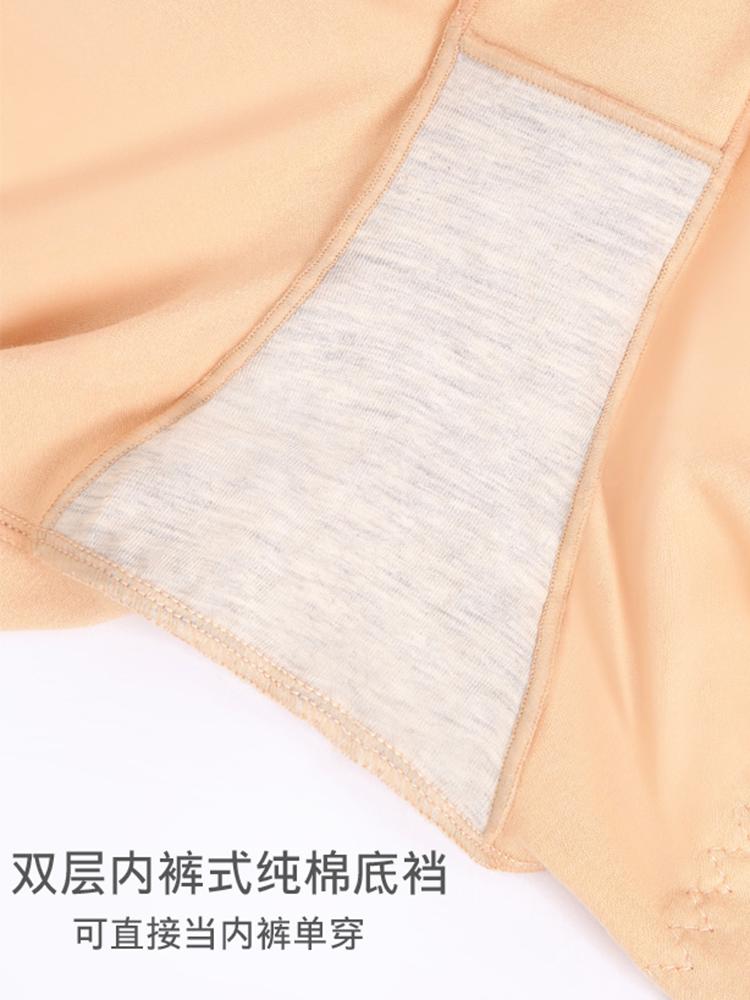 [2] quần an toàn chống ánh sáng nữ mùa hè kích thước lớn chất béo mm200 kg xà cạp mặc quần short chất béo phương thức Quần tây thường