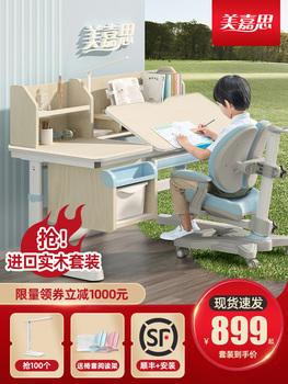 Компьютерные столы,  Прекрасный хорошо мысль ребенок стол ученик письменный стол дерево домой запись столы и стулья установите урок столы и стулья отмены, цена 9841 руб