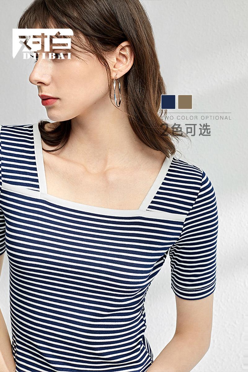 对白 女式短袖T恤*3件 双重优惠折后¥99包邮 79款可选