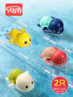 Бассейны / Товары для плавания,  Ребенок купаться игрушка плавать черепаха ребенок купание японская утка девушка мальчик ванна вода ребенок встряска звук, цена 862 руб