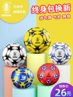 Мячи футбольные,  Футбол 5 мяч ребенок 4 маленький студент детский сад специальный локомотив 3 количество конкуренция четвертый обучение пять для взрослых, цена 378 руб