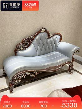 Софы,  Американский королевский стул шезлонг кожа одноместный диван континентальный слишком императорская наложница стул спальня красота опираться на диван балкон леди кровать, цена 13743 руб