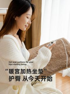 Три весна отопление подушка офис комната электрическое отопление одеяло электрическое отопление обивка зима лихорадка подушка кровать отключен теплый электрический обогреватель подушка, цена 1182 руб