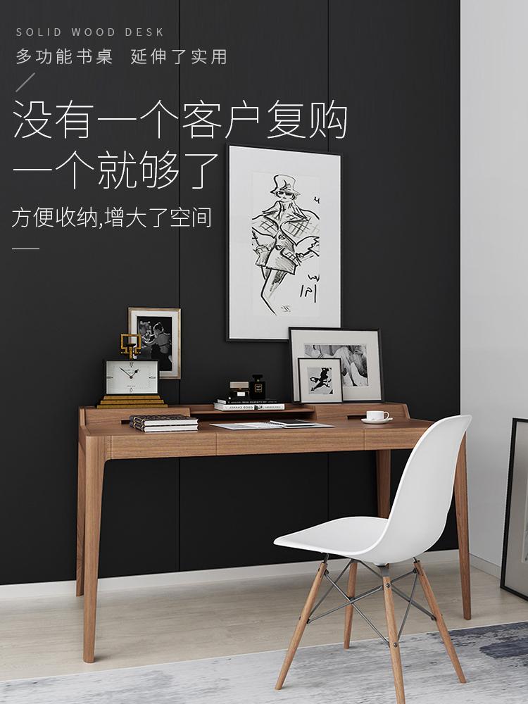 北歐書桌創意現代簡約書桌胡桃木寫字臺家用實木辦公桌電腦老板桌