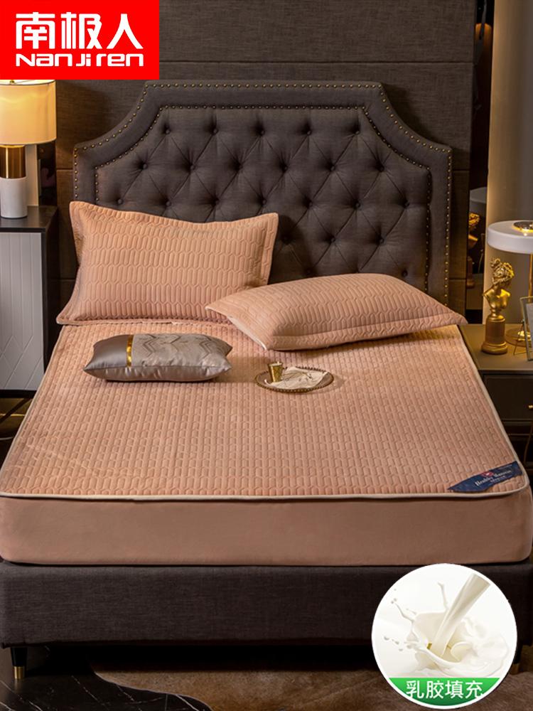 Nam Cực dày pha lê nhung latex giường lifa nhung san hô trải giường nệm bọc Simmons bảo vệ chống trượt - Trang bị Covers