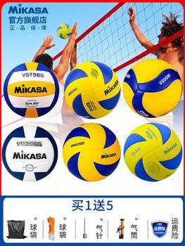 Мячи волейбольные,  Mikasa мика бодхисаттва волейбол в тест студент специальный мяч конкуренция девочки младшей средней школы сырье мягкий стиль жесткий строка физическая культура 5 количество 4, цена 1907 руб