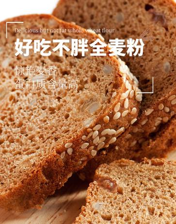| Цена 2527 руб | Cangmaiyuan все Мука пшеничная 2,5 кг X2 новый Синьцзян Супер высокая Лапша из глютеновой муки пакет приготовленный на пару хлеб голова Пельмени с лапшой полосатый Бытовая паста в порошке