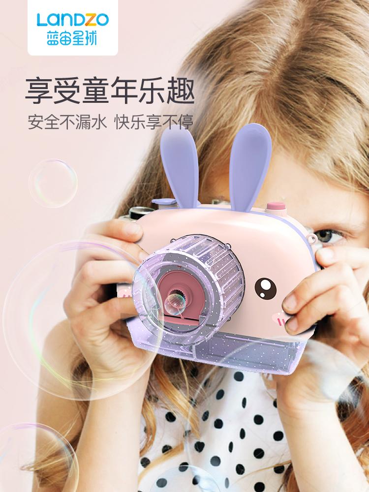 蓝宙 相机造型 儿童泡泡机玩具 天猫优惠券折后¥29.9包邮(¥39.9-10)多色可选 送电池+背带+泡泡水+泡泡精10包