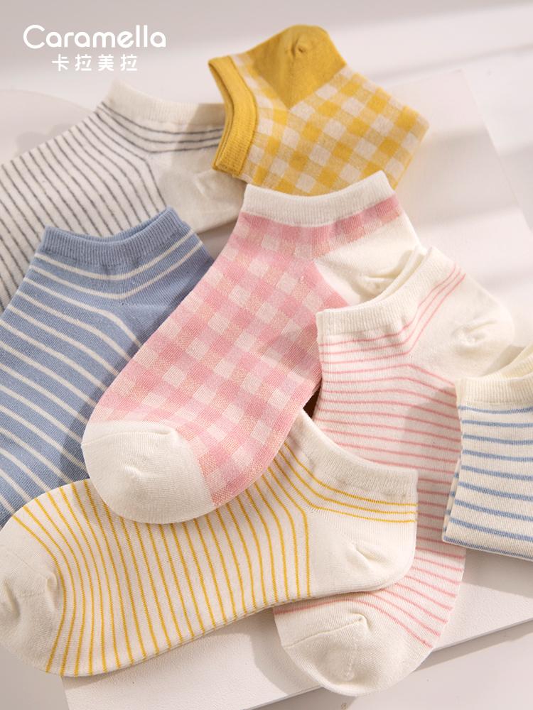 CARAMELLA 可爱日系短袜 2双*5件 双重优惠折后¥26.9包邮 多款可选