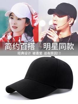 Шляпа мужской корейская волна черный фуражка ins прилив бренд масса окружать бейсболка женщина лето солнцезащитный крем затенение крышка, цена 481 руб