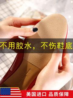 Антискользящие наклейки,  3M подошва паста износостойкие противоскользящие сша натуральная кожа большая подошва на высоких кабгалстук-бабочкаах защитной пленки обувь износ подошва противо мельница обувной паста, цена 418 руб