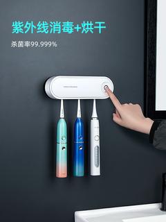 Подставки для зубных щёток,  Сяоми электрический держатель щетки умный дезинфекция устройство стеллажи ультрафиолет сушка поглощать стена свободный стиль пробить хранение мода, цена 2167 руб