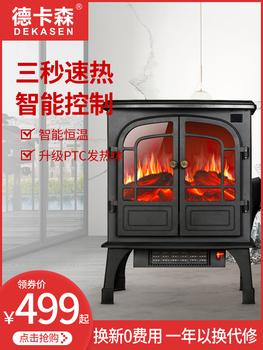 Мораль карта лес континентальный камин теплый устройство 3d моделирование пламя плита нагреватель печь нагреватель машинально домой энергосбережение гостиная, цена 7156 руб