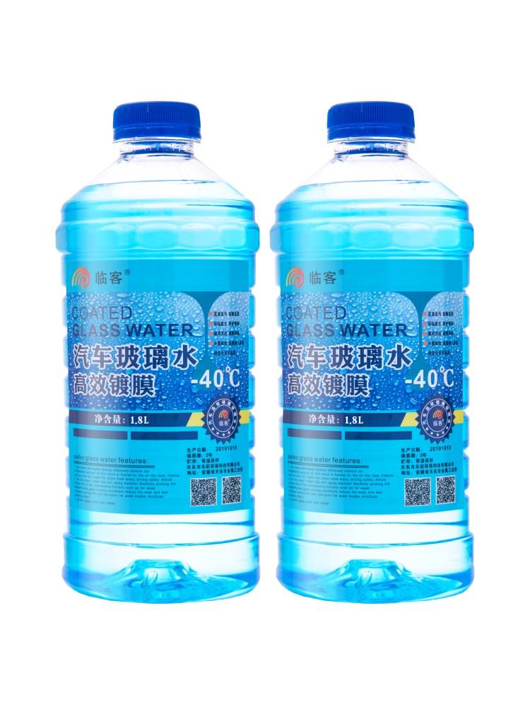 平日只够买1瓶,到手1.8Lx2瓶:临客 汽车玻璃水