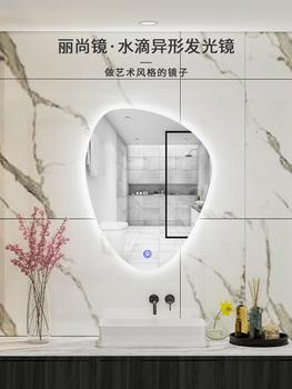 Умный падения иностранец ванная комната свет мужской зеркало бескаркасный зеркало с сенсорным экран ванная комната зеркало свет настенный, цена 2239 руб