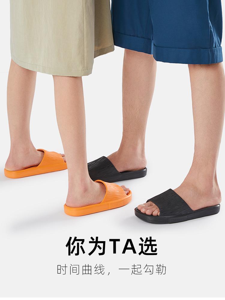 POSIEO 朴西 拉丝鞋面 EVA厚底防滑拖鞋 天猫优惠券折后¥19.8包邮(¥29.8-10)男、女款多色可选