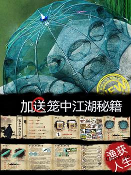 Омар чистый рыба клетка улов рыба чистый сети креветка клетка улов рыба артефакт рыба клетка сложить краб сгущаться автоматическая улов желтый китайский желтый угорь река, цена 151 руб