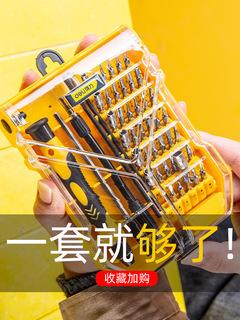 Компетентный цветка сливы отвертка костюм шесть угол многофункциональный служба компьютер мобильный телефон ноутбук инструмент разборки домой, цена 302 руб
