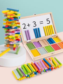 Счёты,  Младенец ребенок головоломка игрушка количество количество палка математика учить инструмент начальная школа год уровень считать считать техника небольшой палка 100 корень просветить, цена 563 руб