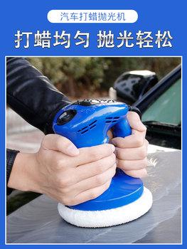 Автомобиль борьба копчёный/декабрь артефакт автомобиль небольшой идти ник ремонт польский машинально автомобиль польский растущая полированный электрический инструмент, цена 1363 руб