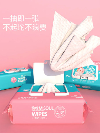 棉嫂婴儿湿巾 新生宝宝幼儿专用湿纸巾80抽*5包 优惠券后9.9元包邮