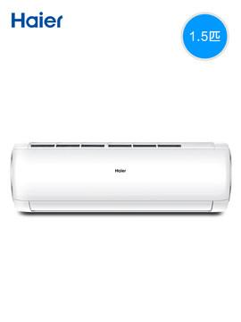 海尔KFR-35GW/03DIB81A 1.5匹一级能效节能变频冷暖家用空调