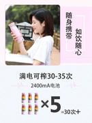 安家乐家用电动便携式迷你榨汁机AJL-G01