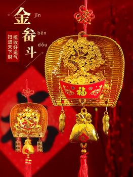 Новый год декоративный 2020 цяо шаг новый дом гостиная статьи кулон весна фестиваль золото корзина борьба совок для мусора брелок слиток ткань положить, цена 166 руб
