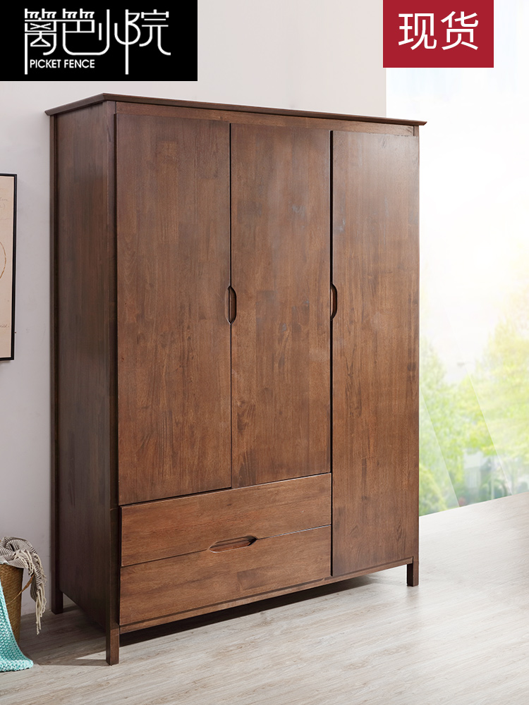 籬笆小院北歐純實木三門衣柜胡桃色臥室收納柜簡易小戶型衣櫥