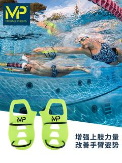 Перчатки с перепонками,  MP фил генерал этот плавать статьи бесплатно плавание тренер школа плавать артефакт держать вода обучение привлечь вода пальма рука перепончатый, цена 1404 руб