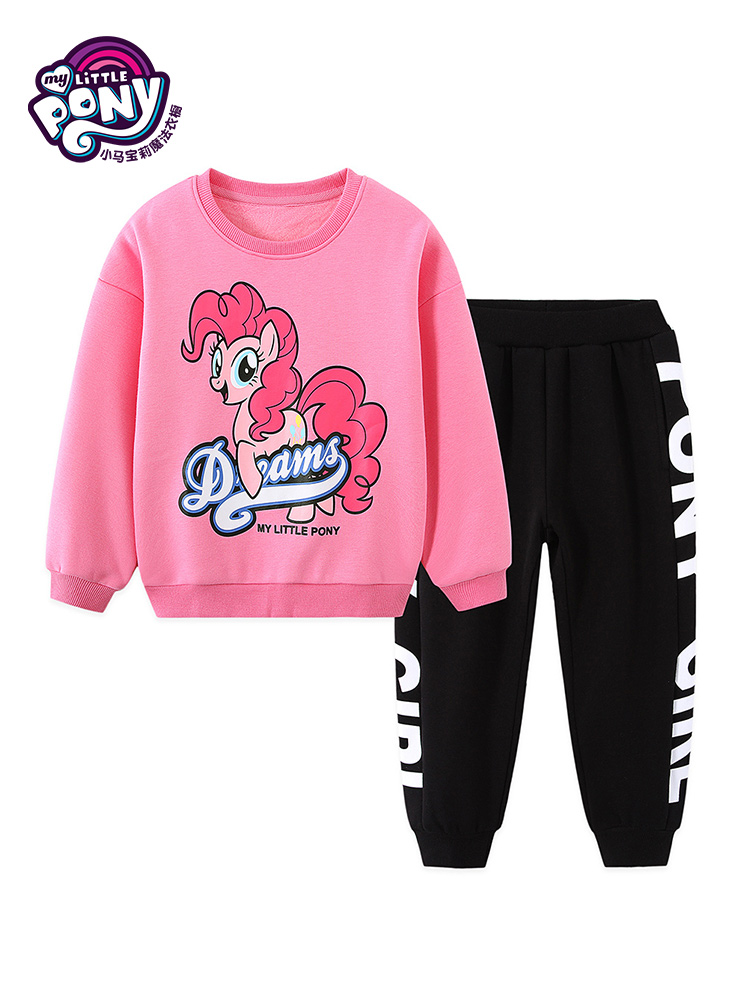 小马宝莉 20年款 女童加绒运动套装两件套  双重优惠折后¥128.93包邮 110~160码2色可选
