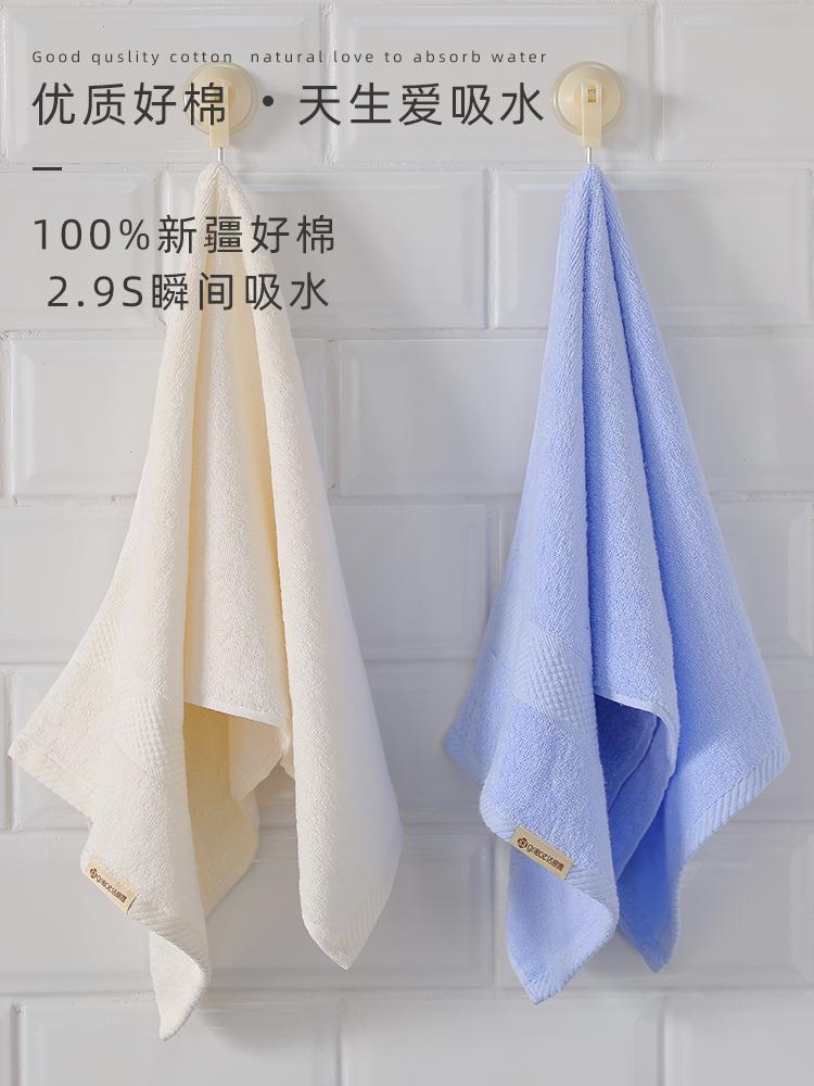 洁丽雅 纯色洗脸毛巾 2条装 天猫优惠券折后¥10.1包邮(¥15.1-5)多套色可选