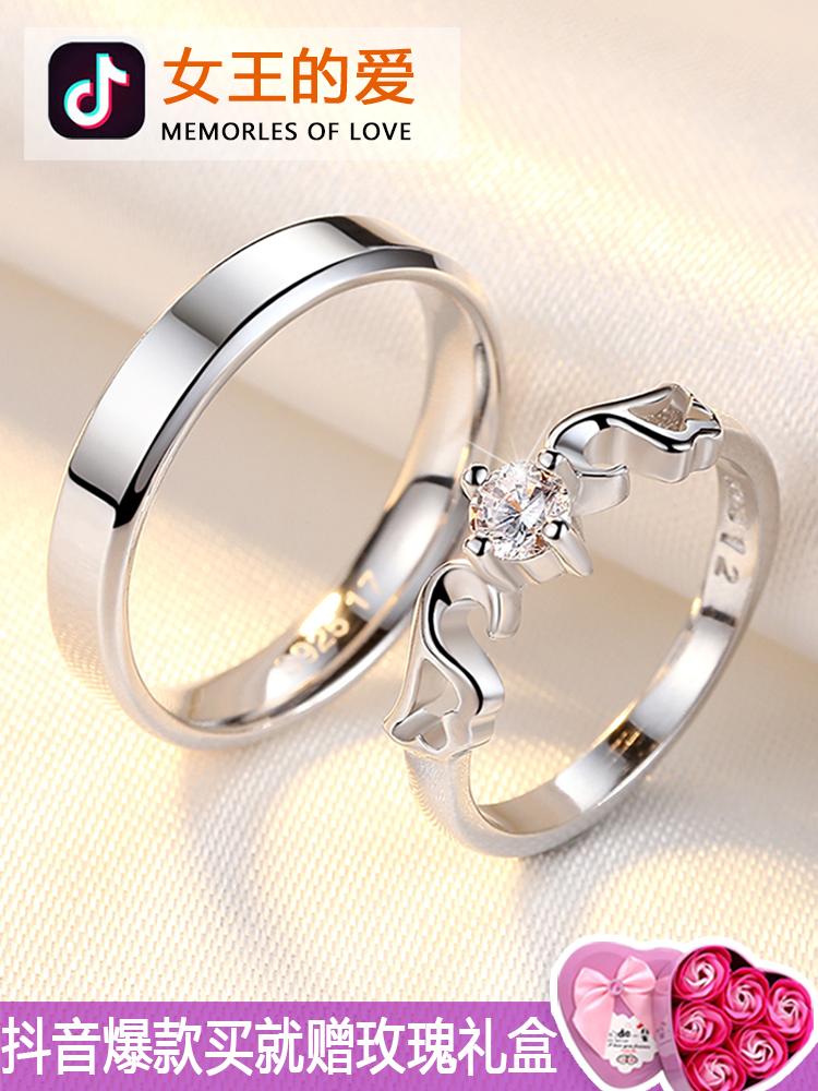 Couple nhẫn một cặp người đàn ông và phụ nữ sterling silver ring Nhật Bản và Hàn Quốc thiết kế ban đầu đơn giản sống vòng ngày sinh nhật quà tặng chữ